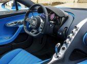 Bugatti Chiron : le bolide qui bat tous les records !