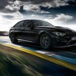 BMW M dévoile la nouvelle M3 CS